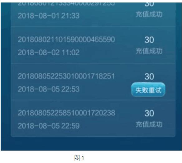 20190102152950