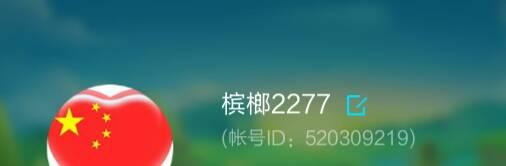 20190107223831
