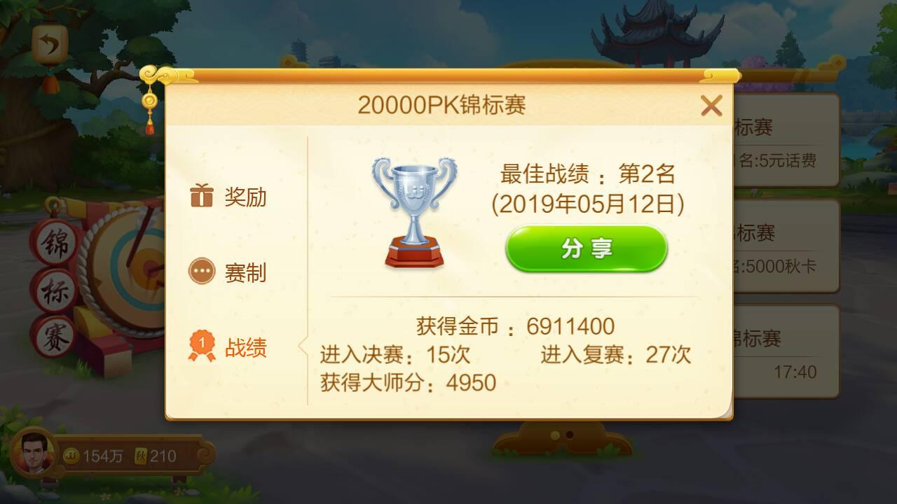 20190512165523